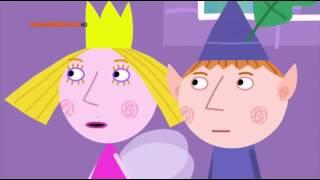 Протечка - 2 сезон 22 эпизод * Маленькое королевство Бена и Холли