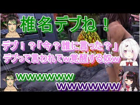 【にじさんじ切り抜き】ARKでの、夜見れな・椎名唯華 ・花畑チャイカの面白い場面まとめ