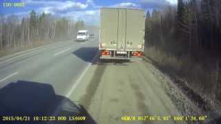 Взрыв переднего колеса на Scania 4-х осном самосвале Екатеринбург - Серов 21.04.2015(, 2015-04-21T16:45:45.000Z)