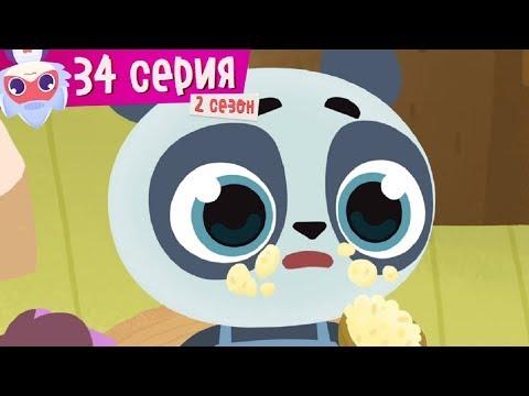 Дракоша Тоша - Маленький большой! - развивающий мультфильм для детей
