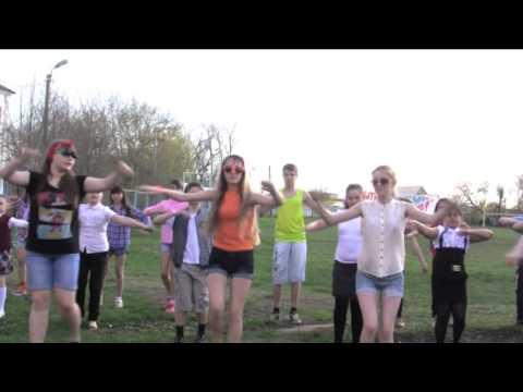 Танцевальный флешмоб Будь ярким Стань заметным