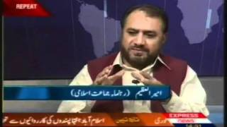 Leaders of Islamic Republic of Pakistan Erase Kalima and Drink Wines - Must Watch
