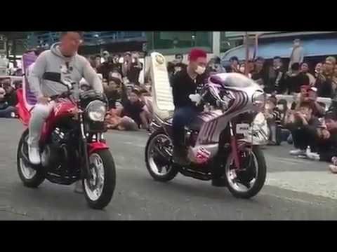 lomba suara motor