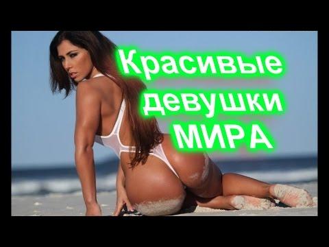 Красивое порно онлайн. Смотреть порно красивый секс видео.