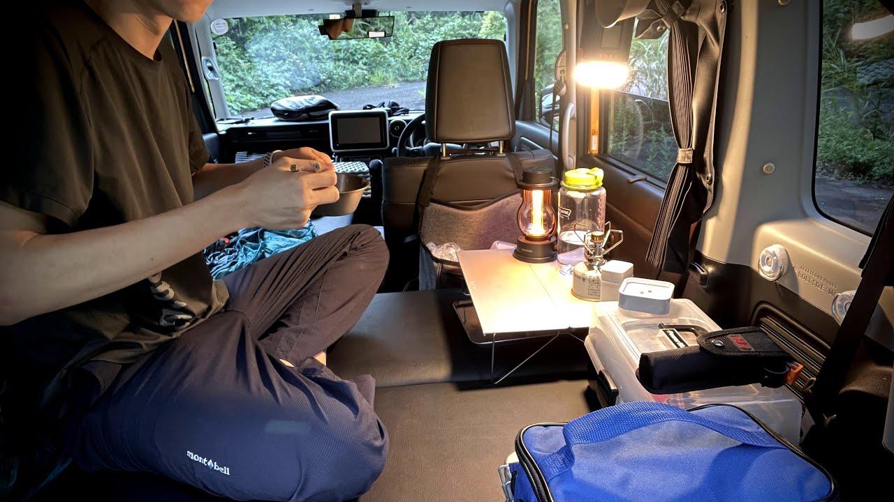 【36泊目】軽自動車と誰も居ない廃道で車中泊