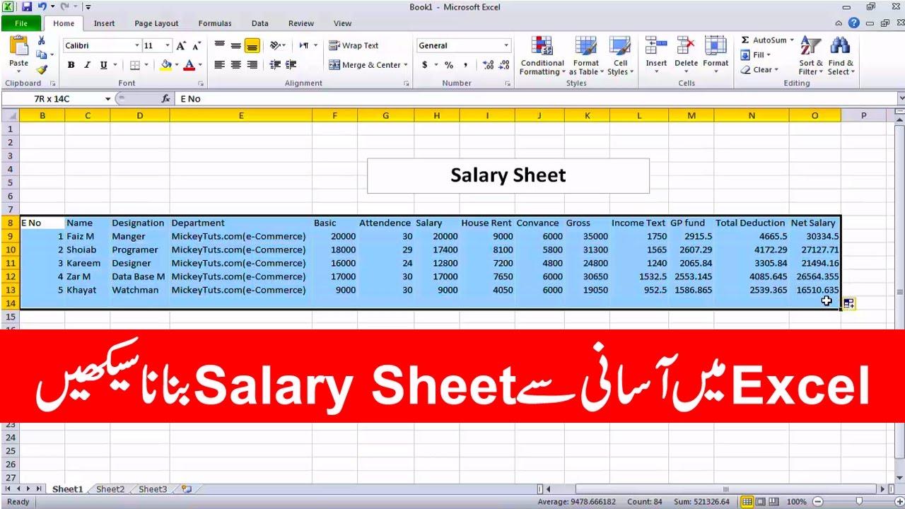 How to make salary sheet using microsoft excel advanced urdu hindi tutorial also rh youtube