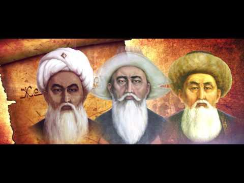 550 лет Казахскому ханству