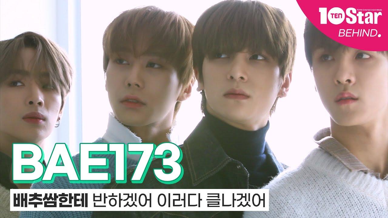 [TV TEN] Закулисные кадры с фотосессии BAE173 для январского номера журнала TEN STAR