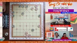 Trạng Cờ Đất Việt 2020 | Hà Văn Tiến ( Kinh Bắc ) vs Vũ Khánh Hoàng ( Sunshine ) |