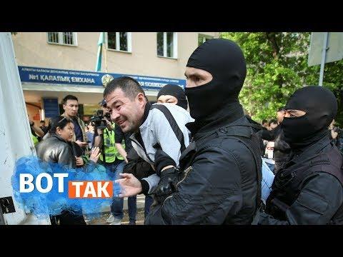 """Казахстан: оппозиция придумала как """"провалить"""" Токаева"""