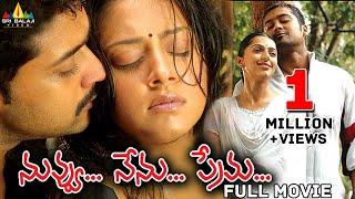 Nuvvu Nenu Prema Telugu Full Movie HD   Suriya, Jyothika, Bhoomika   Sri Balaji Video