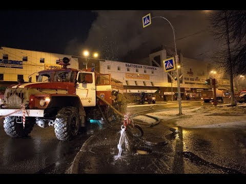 Пожар на Павловке