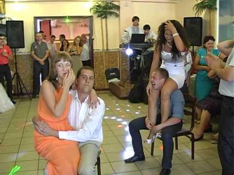 Прикольний конкурс на весілля - Присяжнюк Віктор