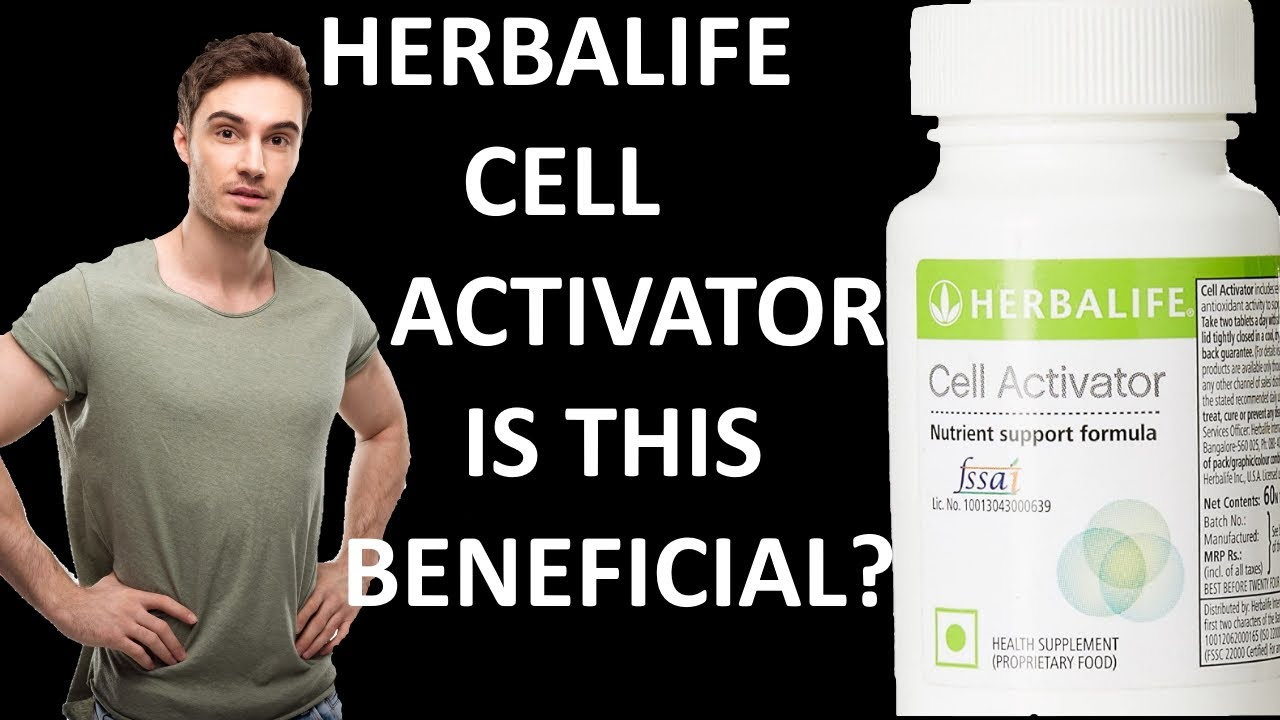 Herbalife Cell Activator Benefits And Side Effects Does Herbalife Cell Activator Really Work Review Youtube