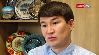 750 мин долларга келишим түзүүгө себепкер болгон кыргыз бизнес форуму