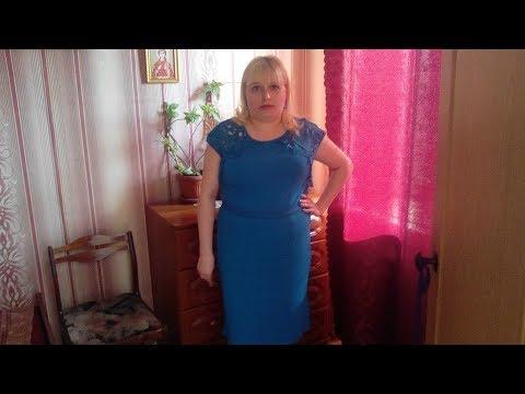 Заказ Avon 7/2018. Бирюзовое платье из Фокуса 52 размер.