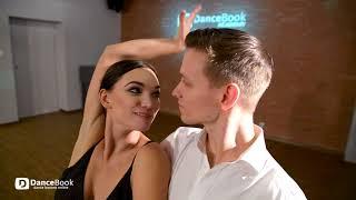 Ellie Goulding - Still Falling For You - WEDDING DANCE - Pierwszy Taniec - DanceBook.pl