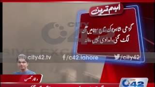 42 Breaking: Fire erupts Taj Cinema in Garhi Shahu Lahore