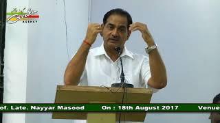 Dr. S. P.  Singh  | Seminar | Prof. Nayyar Masood | Lucknow University