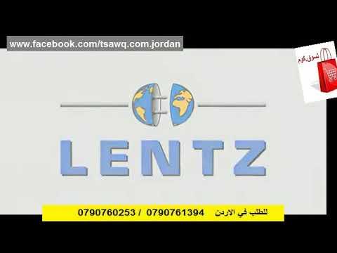 0e56493b7  نافورة الشوكولاته للحفلات والمناسبات والسهرات و اعياد الميلاد LENTZ  Chocolate Fountain - YouTube