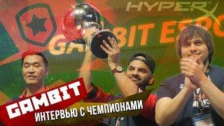Скачать Интервью с чемпионами Adrenaline Cyber League GAMBIT Gaming