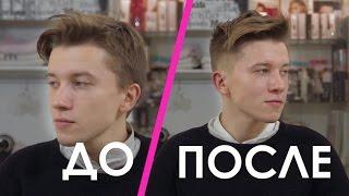 Мужская стрижка андеркат, Как стричь правильно undercut Андрей Волков