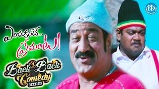 Endukante Premanta Movie Back To Back Comedy Scenes  Ram  Brahmanandam  Krishna Bhagavaan