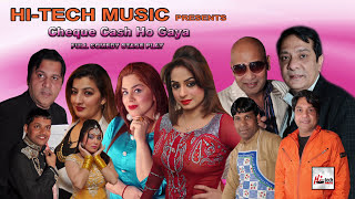 CHEQUE CASH HO GAYA (TRAILER) - 2016 BRAND NEW PAKISTANI COMEDY STAGE DRAMA