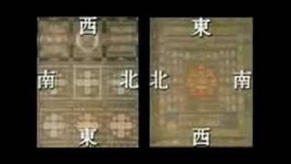 曼荼羅とは?_東寺ビデオ What is Mandala ? #1 - Music by Osamu Kitajima