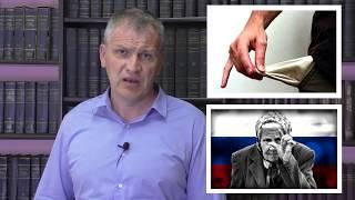 видео Алексей Куринный (КПРФ): лекарственное страхование – это не какое–то там далёкое будущее, это необходимая вещь, которую необходимо внедрять в ближайшие годы