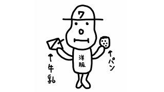 チャンネル登録:https://goo.gl/U4Waal 俳優の東山紀之が主演するテレ...