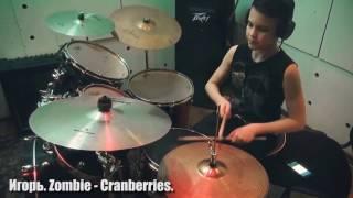 Уроки барабанов в Саунд-Сервис(Алматы).Ученик Игорь 9 лет. Zombie - Cranberries