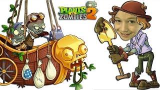 Plants vs Zombies 2 Растения против Зомби 2 ЗомБосс Затерянный Город ZOMBOSS Battle Lost City