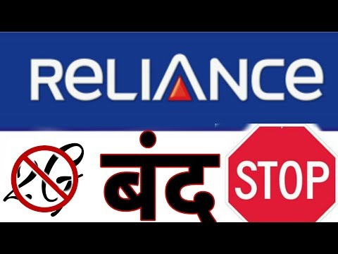 RELIANCE COMMUNICATION IS ABOUT TO CLOSE (its 2G services)