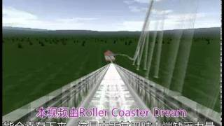 Nolimits Coaster:EUTHANASIA COASTER