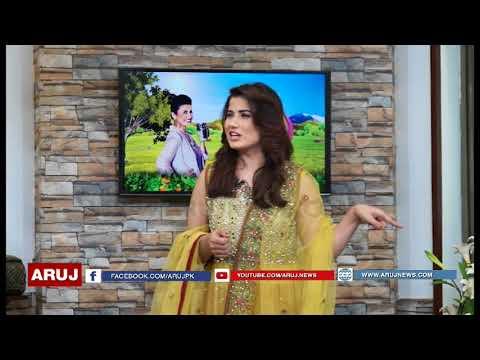 Sehar Pa Aruj   Morning Show with Parishay Khan   Dr Dur-e-Shehwar Sikandar   10th May 2018   ARUJ