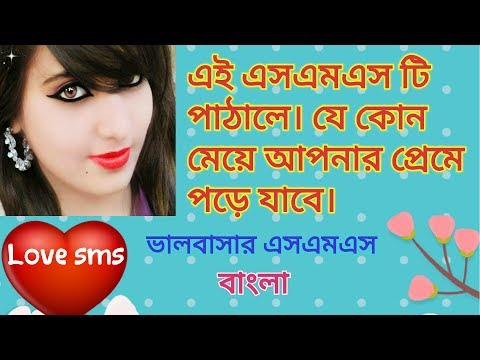 Valobashar photo bangla