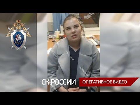 Установлена мать ребёнка, которая оставила девочку в поликлинике в Москве