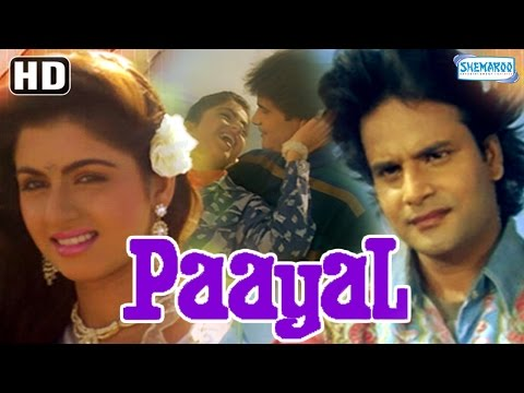 Paayal {HD} Hindi Full Movie - Bhagyashree...