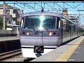 特急小江戸号(西武10000系)が南大塚駅(SS28)を通過する