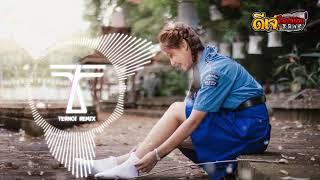 ( เบสแน่น ) เพลงแดนซ์ แอเรียที่ 51 - Dj TerNoi Remix