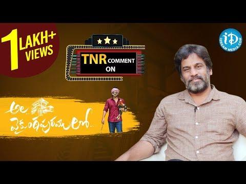 TNR Comment on Ala Vaikunthapurramuloo Movie | TNR Review #38| Allu Arjun | Pooja Hegde | Trivikram