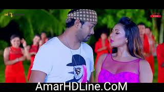 Fifty Fifty Love Title Mp3 Song Download