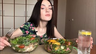 MUKBANG | Салат с тунцом, салат с персиками | Salad with tuna, Peach Salad не ASMR