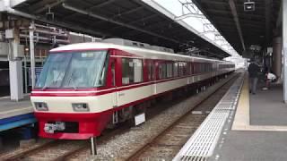 【2017年10月で引退】西鉄8000形特急西鉄福岡(天神)行き 西鉄久留米駅発車