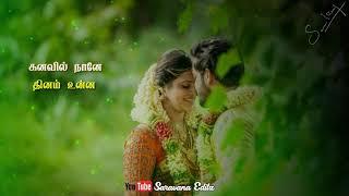 தென்ன மர தோப்புக்குள்ளே_Therku Theru Machan_Tamil Whatsapp Status_Saravana Creative Studio_SCS