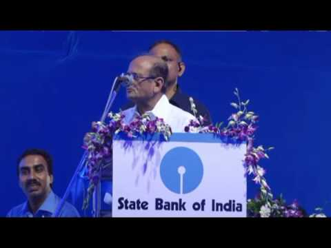 SBI to shift Gujarat head office to GIFT city by 2019, foundation stone laid