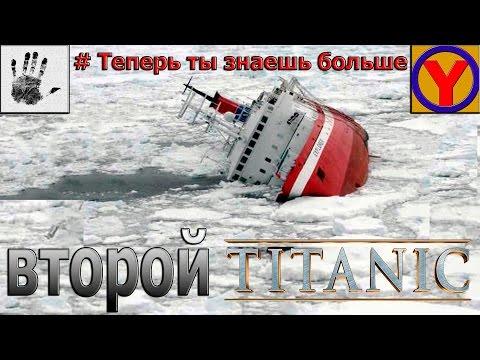 Титаник (1997) - смотреть онлайн