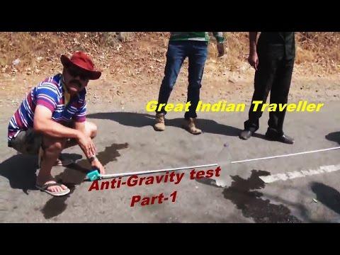 Anti-Gravity road in-Gujarat