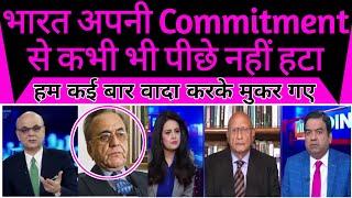 Former Ambassador ne qboola Bharat kabhi bhi apni commitment se piche nahi hata |